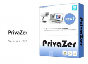 نرم افزار PrivaZer