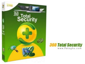 آنتی ویروس رایگان و قدرتمند 360Total Security