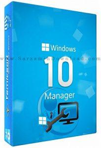 نرم افزار مدیریت و تعمیر ویندوز 10 - Windows 10 Manager 3.0.0